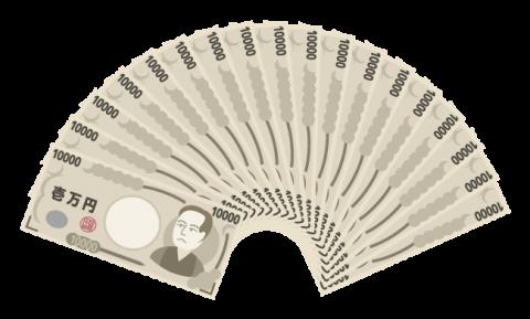 110万円以下