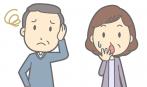 【あなたの両親の実家はどのように相続で分ける?】出戻り姉と弟夫婦の遺産分けトラブル